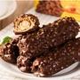 現貨實拍韓國進口X-5榛果x5巧克力棒花生夾心長條36g零食甜而不膩濃郁絲滑巧克力花生焦糖威化卷花生奶油組成實用