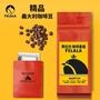 【買一送一】精品義大利咖啡豆 一磅 送一掛耳 新鮮烘焙咖啡豆 義式咖啡 手沖咖啡 開立電子發票「費拉拉」