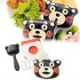 【vivi烘焙】現貨 熊本熊 飯糰模 飯模 壽司模 Kumamon 黑熊 米飯飯糰模 4件組