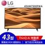 LG 43UM7300PWA 4K電視 物聯網
