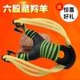 六股藏羚羊彈弓傳統反曲彈弓強力合金彈弓精準彈弓戶外打不銹彈弓