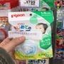 庫里奇日本本土 貝親寶寶口罩防pm2.5嬰幼兒口罩兒童立體口罩7枚新包裝