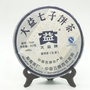 [麗茗茶集] 推薦收藏 七子餅茶  生茶 蜜香357g  大益普洱茶2009年7542 批次901 近10年轉換最好的批次