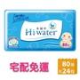 【康乃馨】Hi-Water 水濕巾80片 整箱(80片/包;24包/箱)