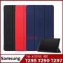 【支撐站立】 Samsung Tab A(2019) T295 T290 T297 8吋皮套 卡斯特紋 三折 支架 側翻