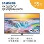 三星 SAMSUNG QA55Q80RAWXZW 55吋 Q80R系列 4K QLED 液晶電視 極黑面板 (含基本運費+基本桌上安裝)