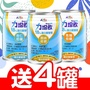 【Affix艾益生】力增飲18%蛋白質管理 237mlx24罐/箱(加贈4罐)