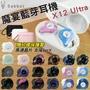 【現貨+送保護套】魔宴 Sabbat X12 Pro/Ultra高通版 無線藍芽耳機 無線 充電艙 運動耳機 藍芽5.0