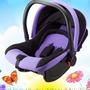 熱門商品  嬰兒提籃式  安全座椅   新生兒汽車安全座椅   寶寶車載手提籃  汽車專用便攜搖籃