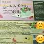 原素食府餐券-平假日晚餐(板橋/新莊/三重可面交)