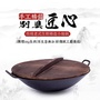 老式商用鑄鐵幹鍋大號雙耳生鐵燜面小鐵鍋家用圓底炒鍋地鍋雞的鍋