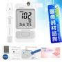 瑞特血糖監測系統 血糖機組 GM700S (主機+採血筆+50試紙+50採血針+加棉片) 二級