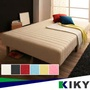 初代日式懶人床/萬用床單人3.5尺