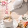 (✅現貨✅正品✅全新)1包5.5元!!!三點一刻 日月潭奶茶 經典原味奶茶 20g/小包