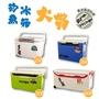 【獵漁人】熱銷大集合 超保冷冰箱 22L/26L/30L/40L 釣魚冰箱 保溫冰桶【X003】