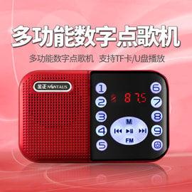 金正B632 (超迷你-口袋型) 收音機MP3老人迷你小音響插卡音箱(商品只支援超取,跨店宅配勿下單)