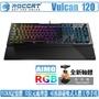 冰豹 ROCCAT VULCAN 120 121 AIMO RGB 機械式 鍵盤 泰坦軸