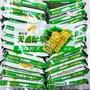 古早味零食 五種野菜海苔特級蘇打餅 蔬菜蘇打餅 蔬菜餅 蘇打餅乾 蘇打餅 餅乾 野菜 海苔 蔬菜 厚毅 素食 全素