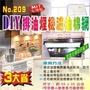 DIY排油煙機濾油棉網60*90