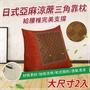 【18NINO81】日式亞麻竹蓆多功能3D靠墊/靠枕 大款2入(多功能 三角靠枕 抬腿枕 涼蓆 竹蓆)