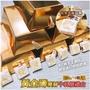 手工黃金磚發財牛軋糖盒