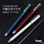 japan pentel the bln665 energel hexagonal metal rod quick-drying gel pen