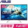【免運開發票】ASUS VA326H 全新公司貨 144HZ 曲面 32吋 電競 螢幕