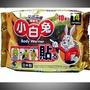 小白兔貼式暖暖包(10個入)