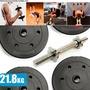 20公斤槓片組+1.8公斤短槓心(20KG啞鈴片槓鈴片.48磅舉重量訓練.推薦哪裡買)M00100