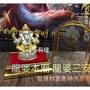 [現貨]龍波本廟 龍婆本廟 龍波三安 象神供奉尊 泰國佛牌泰有緣
