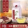 現貨實拍赤小豆薏米茶芡實茶紅豆薏仁茶實用