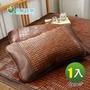 【涼感】麻將竹枕套(48x74CM)棉繩-1入