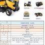 卡博 駕駛式 割草機 割草車(非MTD  BS引擎)