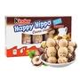 【香港代購】《現貨》健達繽紛樂 Kinder Happy Hippo 快樂河馬 特濃牛奶 /榛子巧克力(20元)