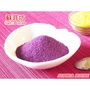天然色粉 色素 紫薯粉 特選頂級紫心地瓜粉 熟粉 可沖泡飲用  烘培調色 台灣產製【蘇菲坊】