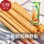 【豆嫂】印尼零食 BISKITOP 金黃起司棒餅乾(60g)