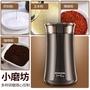 韓國現代磨粉機細膩研磨機家用小型多功能五谷雜糧打粉干磨粉碎機