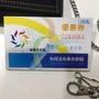 109/8/6效期:水悅活水票券.三重蘆洲游泳票SPA