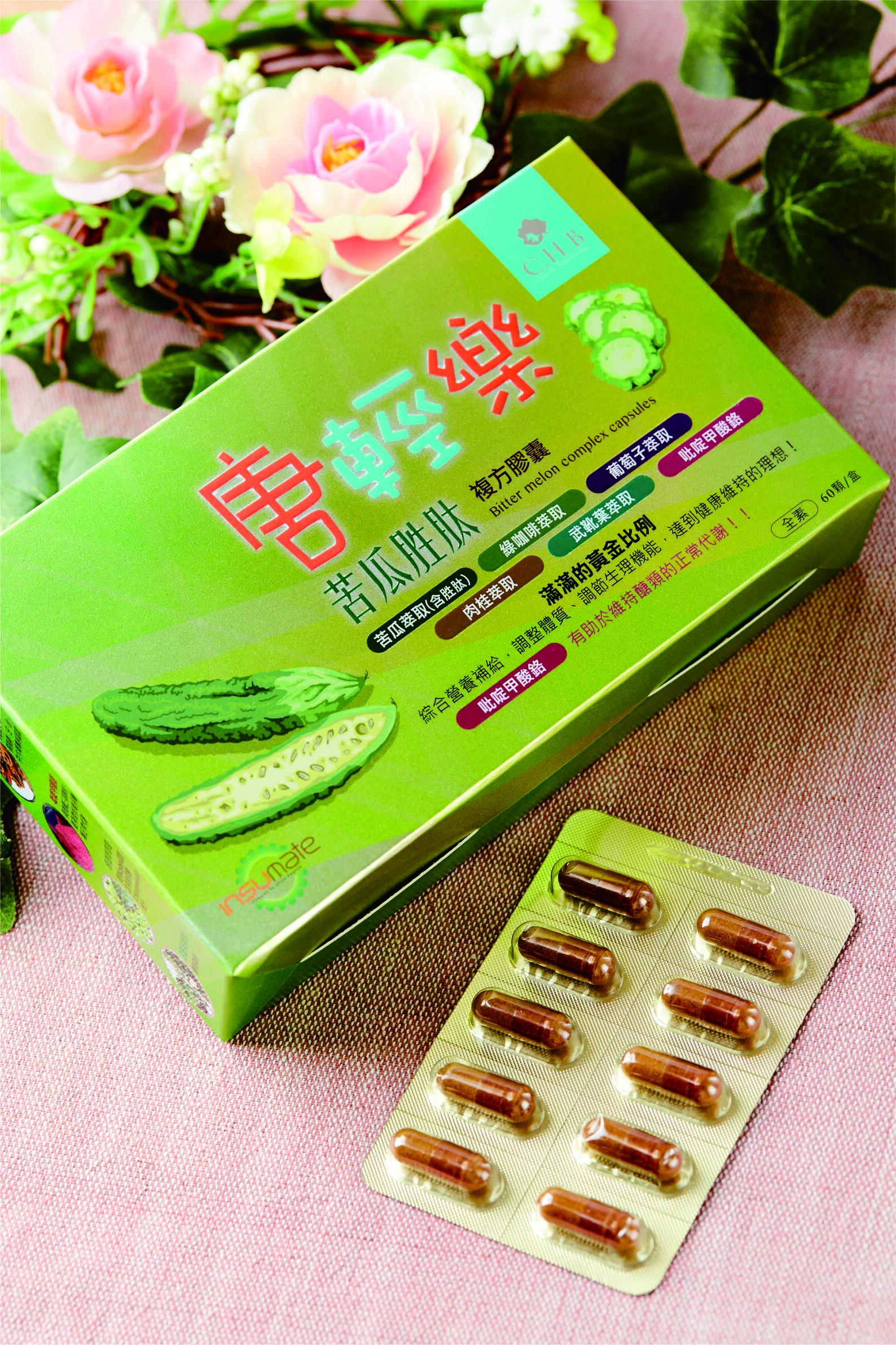 【唐輕樂】膠囊食品(60顆/盒) 苦瓜胜肽 複方膠囊 綜合營養補給