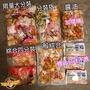 【現貨-名古屋蝦餅現貨優惠2020.2.5-3.16】日本名古屋故里蝦餅  名古屋綜合蝦餅 名古屋蝦餅