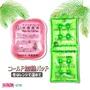 [快速出貨] 日本熱銷 可重複使用冷熱兩用敷袋 環保暖暖包 冰敷袋 熱敷袋 暖手寶 生理痛 現貨 搭嘴購好物