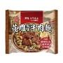 ㄚ米 3包99 即期特賣 TTL 花雕酸菜泡麵(200g /包)