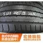 【宏勝輪胎】中古胎 落地胎 維修 保養 底盤 型號:225 45 18 登祿普 SP MAXX 2050 9成 2條含工