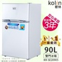 【冬特賣-】Kolin歌林一級能效全新90L雙門冰箱(KR-SE20905)銀
