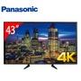 【展示機】Panasonic 43型六原色4K智慧聯網顯示器 TH-43EX600W(視175744)【福利品】送安裝