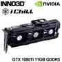 INNO3D ICHILL GEFORCE GTX 1080 TI 11GB GDDR5X X4 ULTRA 顯示卡