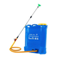現貨供應 20L噴霧器噴藥器電動打藥器電動電動噴霧機農用噴藥器農用噴藥機背負式多功能充電