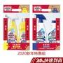 魔術靈 新年特惠組 浴室清潔劑/浴室除霉漂潔 (噴槍瓶500ML+更替瓶500ML) 蝦皮24h 現貨