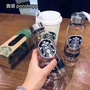 現貨實拍 星巴克Starbucks 玻璃水杯 學生水杯 冷水瓶 水瓶  隨身杯