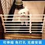 狗籠-狗狗隔離門寵物擋門欄圍欄柵欄小型犬泰迪博美安全防護擋狗免打孔
